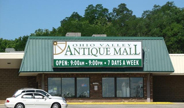 antique mall fairfield ohio About Us   Ohio Valley Antique Mall antique mall fairfield ohio